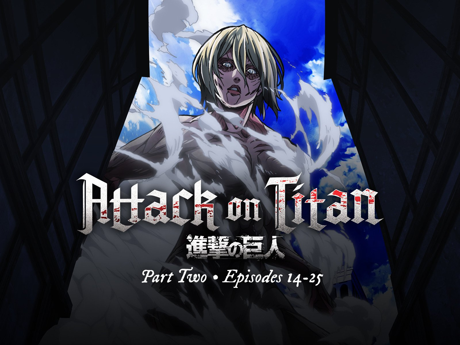 Amazon co uk: Watch Attack on Titan Part 2 | Prime Video