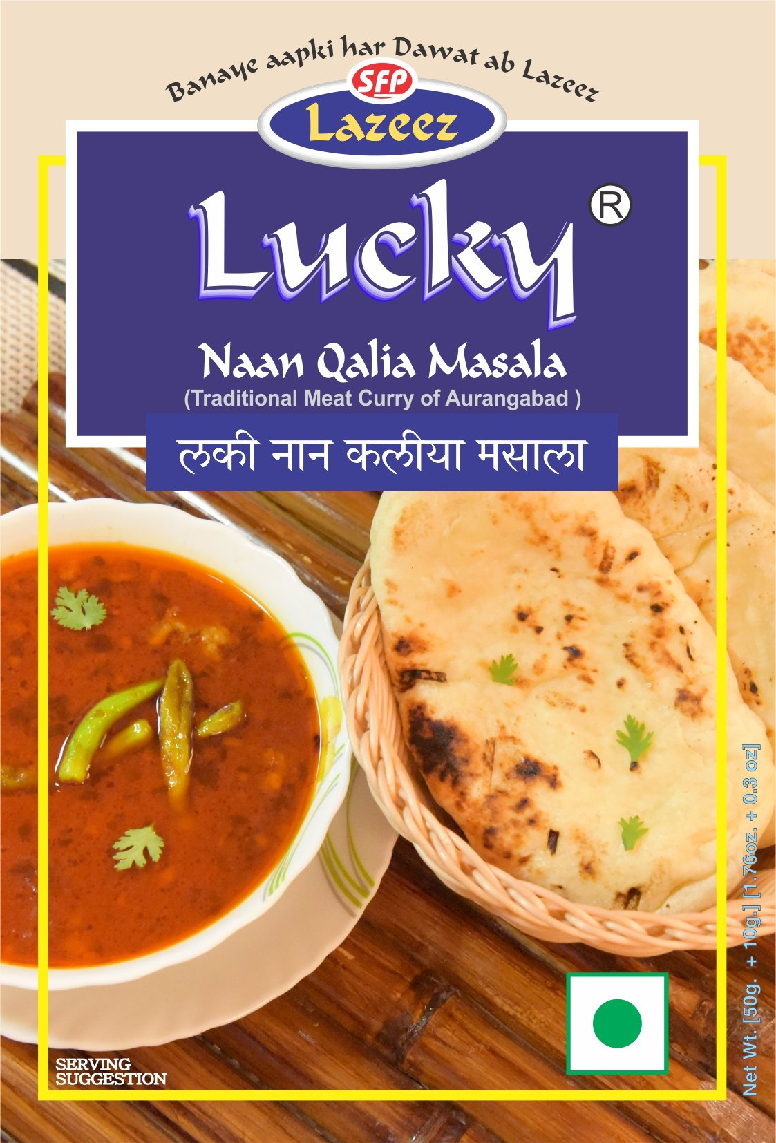 Lucky Masale Naan Qalia Masala 60G. Pack of 5 by Lucky Masale