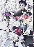 死神と銀の騎士(5) (Gファンタジーコミックス)