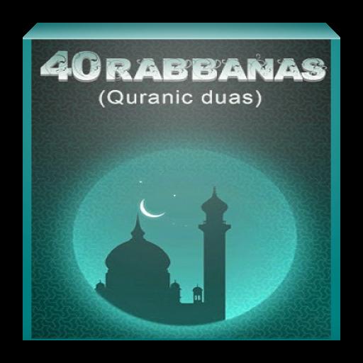 40 Rabbana duas from Quran