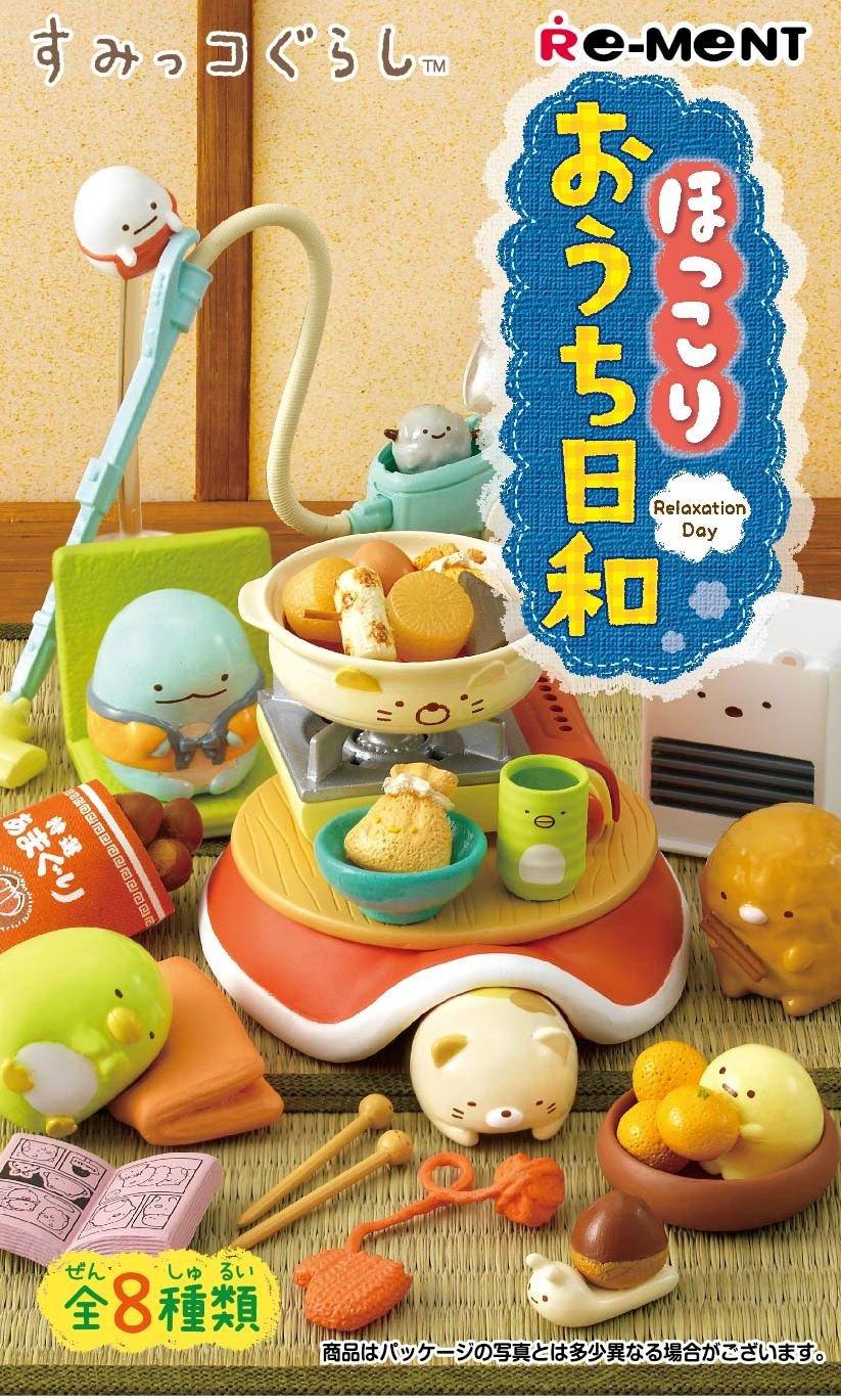 Anime Tsubasa Reservoir Chronicle White Mokona Plush Doll 12 Inches by Tsubasa
