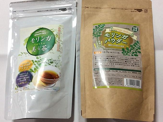 モリンガ美ら茶(30包入)&モリンガパウダー (100g) 1袋セット