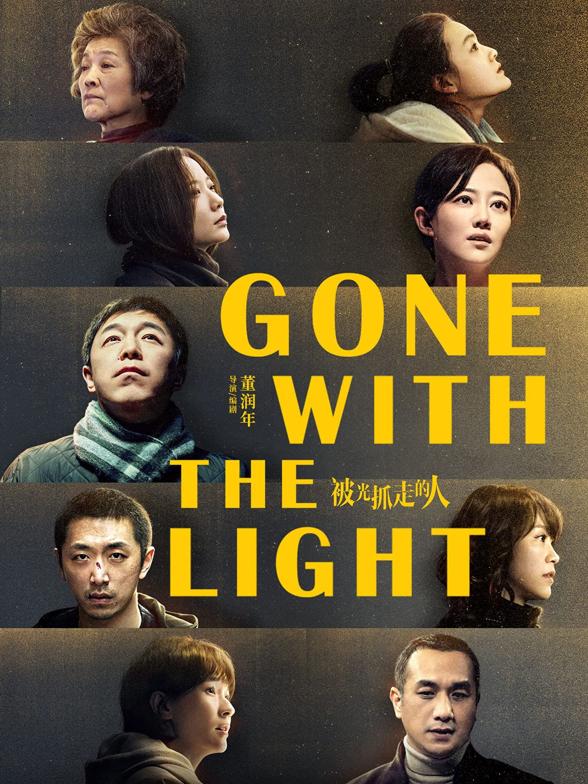 Gone with the Light