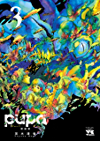 pupa 新装版 3 (ヤングチャンピオン・コミックス)