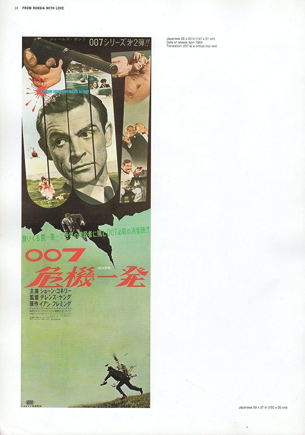 """2002 Vintage JAMES BOND /""""FROM RUSSIA WITH LOVE/"""" USA MINI POSTERS Art Plate Litho"""
