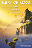 King of Gods: Book 4