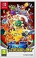 Pokkén Tournament DX [SWITCH]   The Pokemon Company