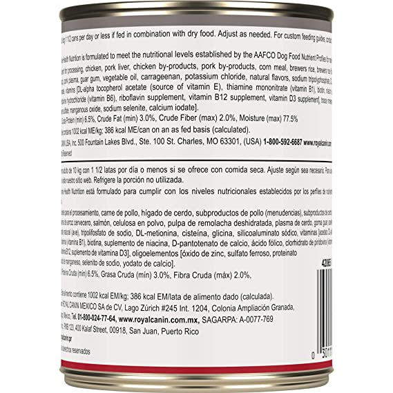 Royal Canin Canine Health Nutrition Adult In Gel Canned Dog Food (Case Of 12/1), 13.5 Oz: Pet Supplies: Amazon.com