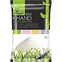 Bebe Desi Khand, 400g - 2 Pieces