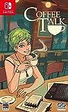 Coffee Talk【初回限定特典】オリジナルサウンドトラッックCD付 - Switch
