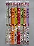 ワカコ酒 コミック 1-8巻セット (ゼノンコミックス)