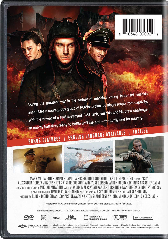 t 34 movie dvd