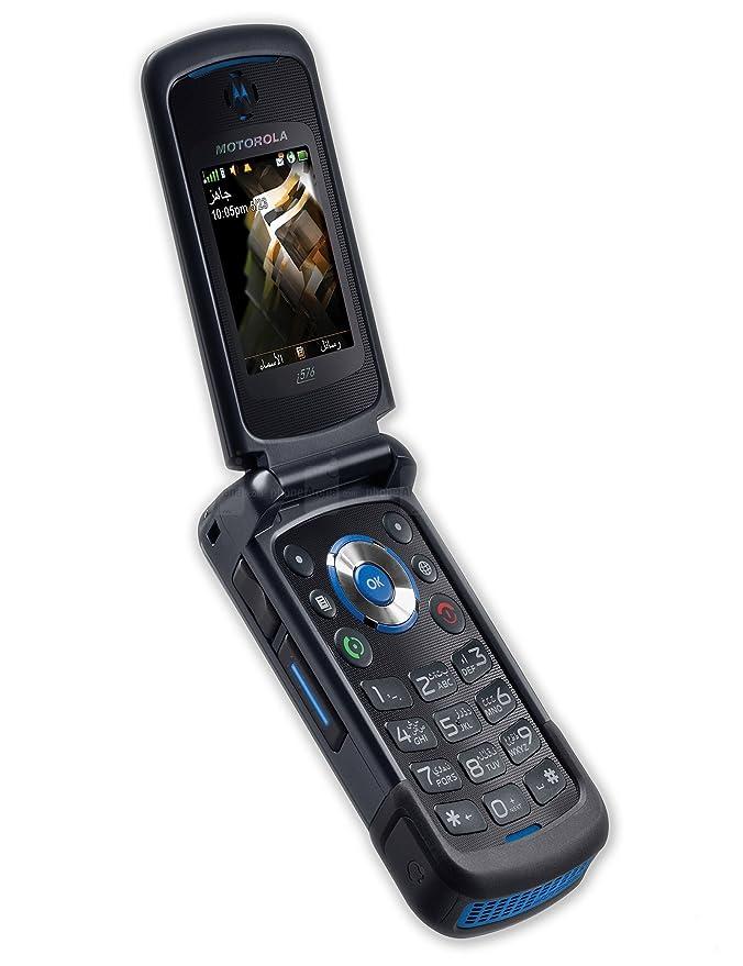 amazon com motorola i576 nextel no contract cell phones accessories rh amazon com