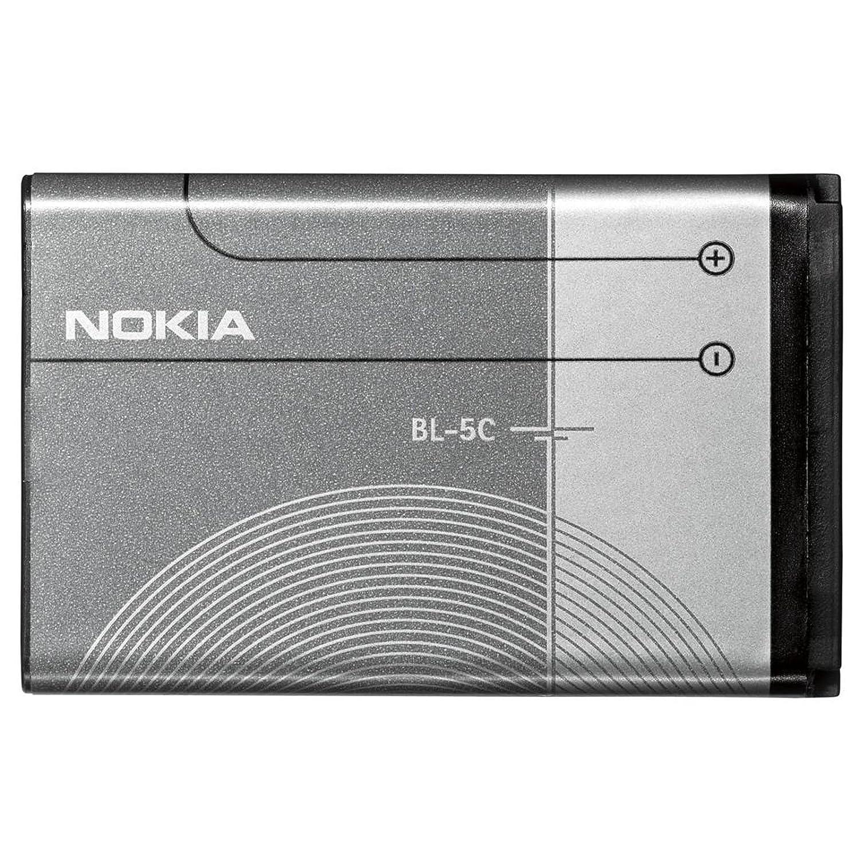 Media Electronics BL-5C, Batteria per Cellulare Compatibile con ...