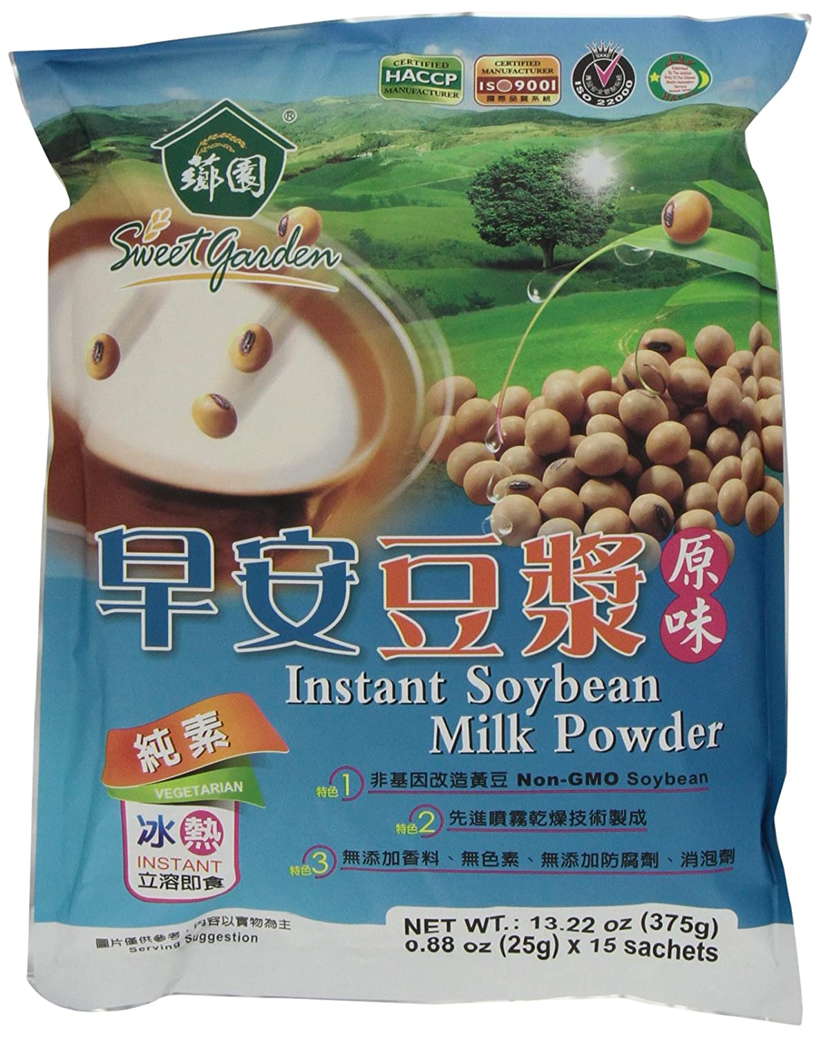 Product Instant Gardens : Sweet garden instant soybean drink powder ounce