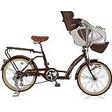 voldy(ボルディー) SHIMANO(シマノ) 子供乗せ自転車 6段変速 VO-KDL206HD-BAA