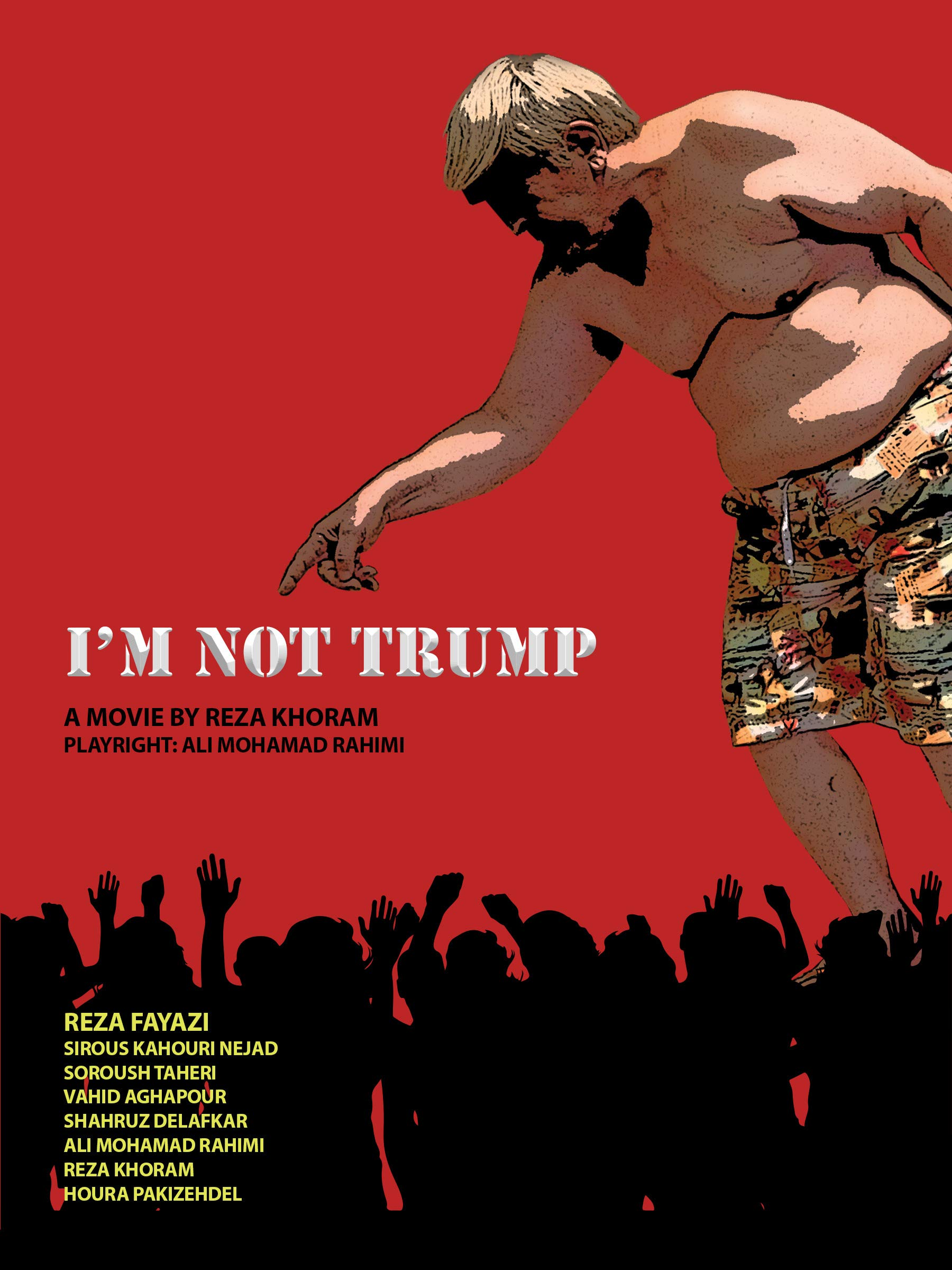 I'm not Trump on Amazon Prime Instant Video UK