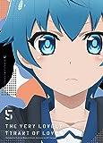【Amazon.co.jp限定】恋愛暴君5(全巻購入特典:「描き下ろしB3クリアポスター」引換シリアルコード付) [Blu-ray]