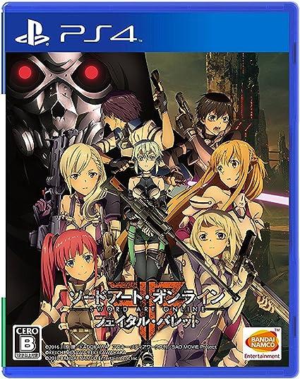 Namco Bandai Games PLJS-36015 Básico PlayStation 4 Japonés vídeo ...