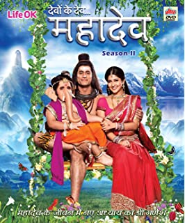 Amazon in: Buy Devon Ke Dev Mahadev DVD, Blu-ray Online at Best