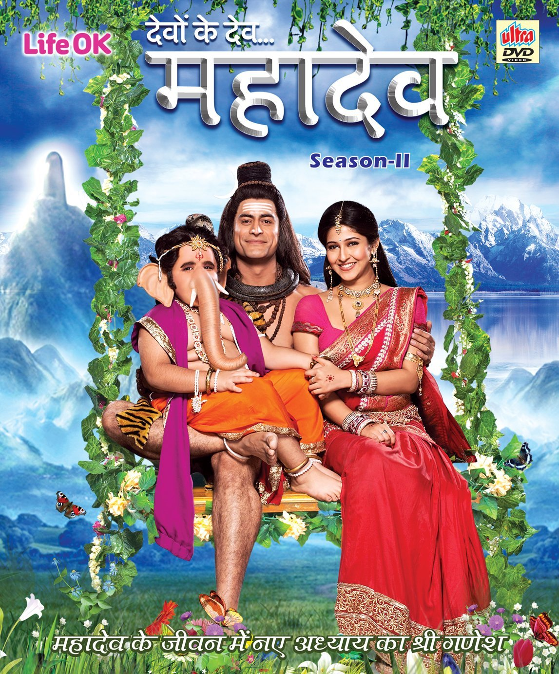 Amazoncom Devon Ke Dev Mahadev 2 Movies Tv