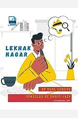 Lekhaknagar (Indian Literature Series Book 26) Kindle Edition