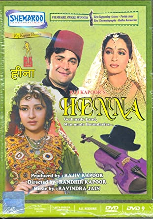 Amazon Com Henna Rishi Kapoor Zeba Bakhtiar Ashwini Bhave Raza