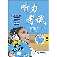 Chinese Listening Exam Primary 1 (Pack)