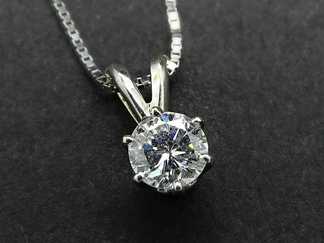 Amazon.com  dainty diamond necklace white gold diamond pendant 8bfaf11aab82