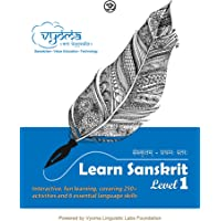 Learn Sanskrit - Level 1