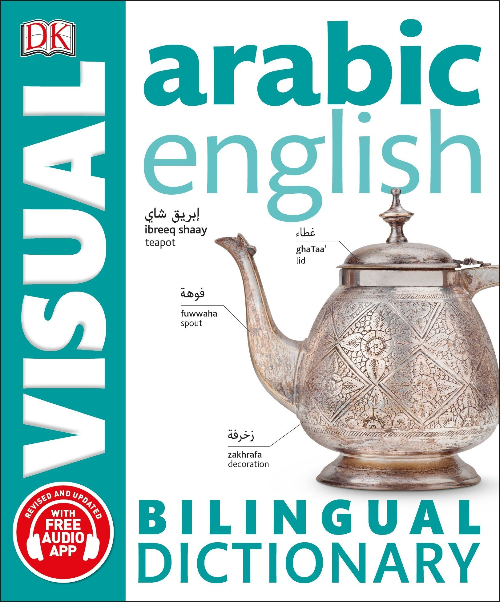 Download Arabic-English Bilingual Visual Dictionary (DK Visual Dictionaries) PDF