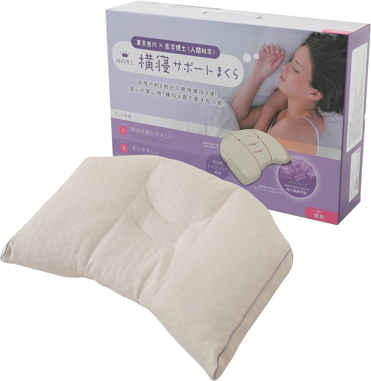 肩こり向け枕 東京西川 横向き寝が多い方向け