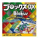 ブロックス デラックス R1983