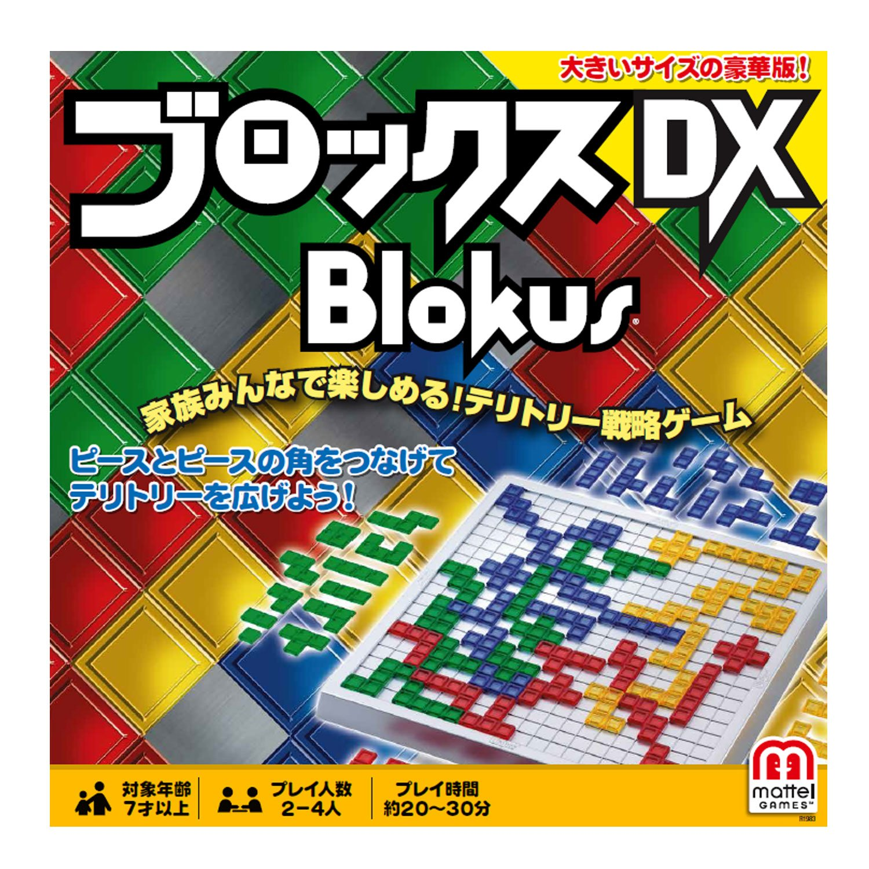 ブロックス デラックス R1983 product image