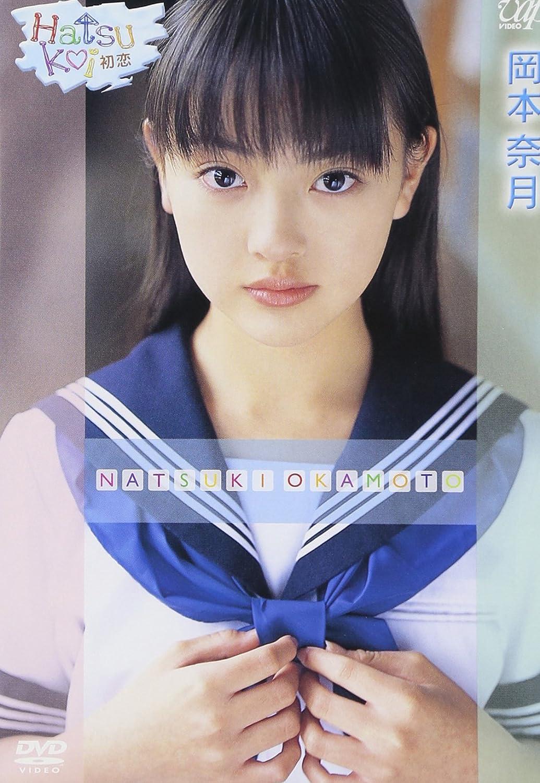 岡本奈月さんの画像