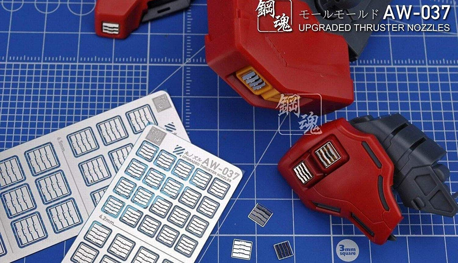 Steel Spirit AW-037 Detail Up Metal Parts Photo-Etch PE Upgraded Vents Vent
