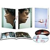三度目の殺人 Blu-rayスペシャルエディション