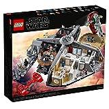 レゴ (LEGO) スター・ウォーズ クラウド・シティの裏切り 75222