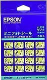 EPSON ミニフォトシール はがきサイズ(16分割)シール 5枚入り MJHSP5