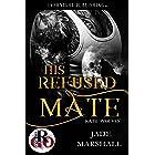 His Refused Mate (Katu Wolves Book 1)