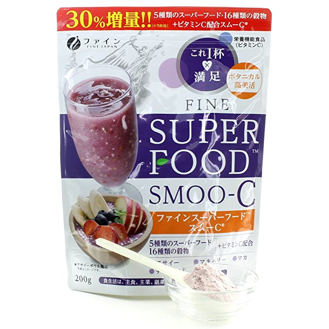 SUPERFOOD SMOO-C HEALTHY FOOD POWER SMOOTHIE MIX | ACAI MAQUI BERRIES, MACA, COCOA, CHIA SEEDS | ECONOMY PACK LASTS 20 DAYS, Japan: Amazon.es: Alimentación ...