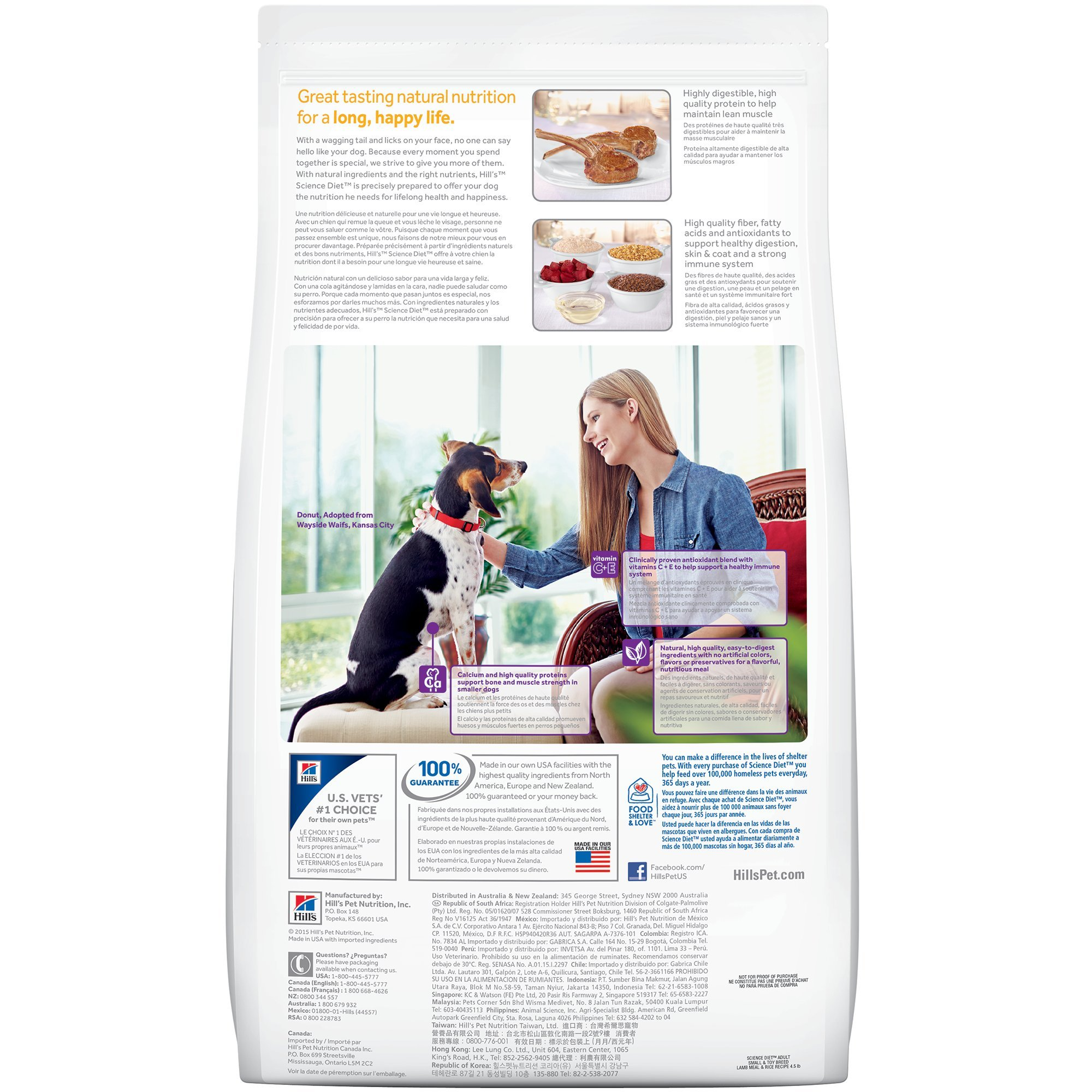 Hill's Science Diet Adult Small & Toy Breed Dog Food, Lamb Meal & Rice Recipe Dry Dog Food, 15.5 lb Bag by Hill's Science Diet (Image #6)