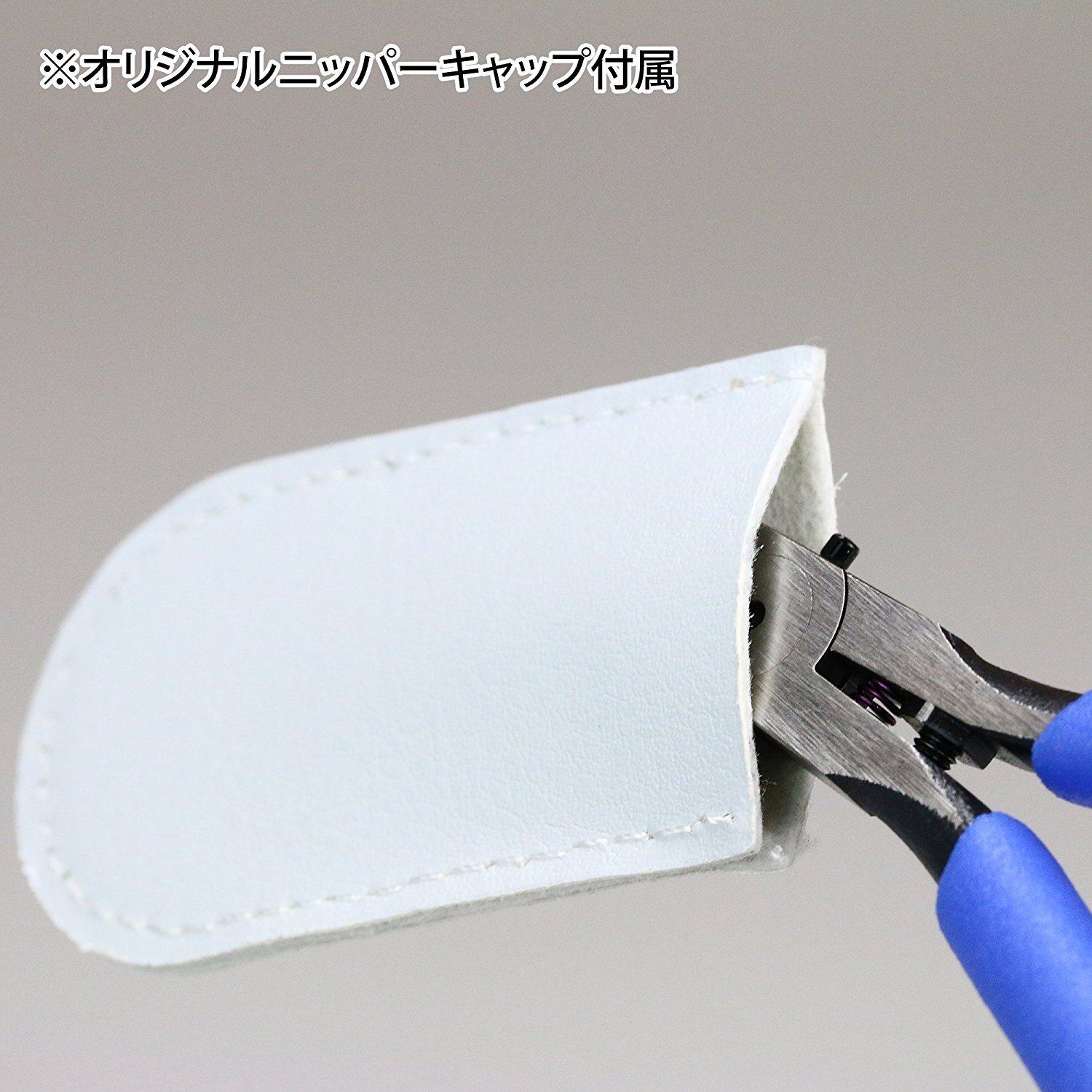 God Hand Ultimate Nipper 5.0 Plastic model Tools for GH-SPN-120 by God Hand (Image #6)