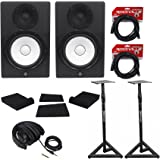 """Package: (2) Yamaha HS8 8"""" Active/Powered 2-Way Bass-Reflex Bi-Amped NFC Studio Monitors + Audio Technica ATH-M30X Pro Studio Monitor Collapsible Headphones + Pair of Rockville RVSM1 Heavy Duty Near-Field Studio Monitor Stands + Pair of Rockville RRS190S High Density Foam Studio Monitor Isolation Pads + (2) Rockville RCXFM20E-B Black 20 Foot Nickel Plated Female to Male XLR Microphone Cables"""