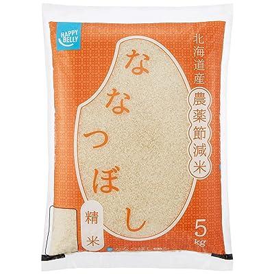 【精米】Amazonブランド Happy Belly 北海道産 農薬節減米 ななつぼし 令和元年産 5kg 送料込1,340円【パントリー】