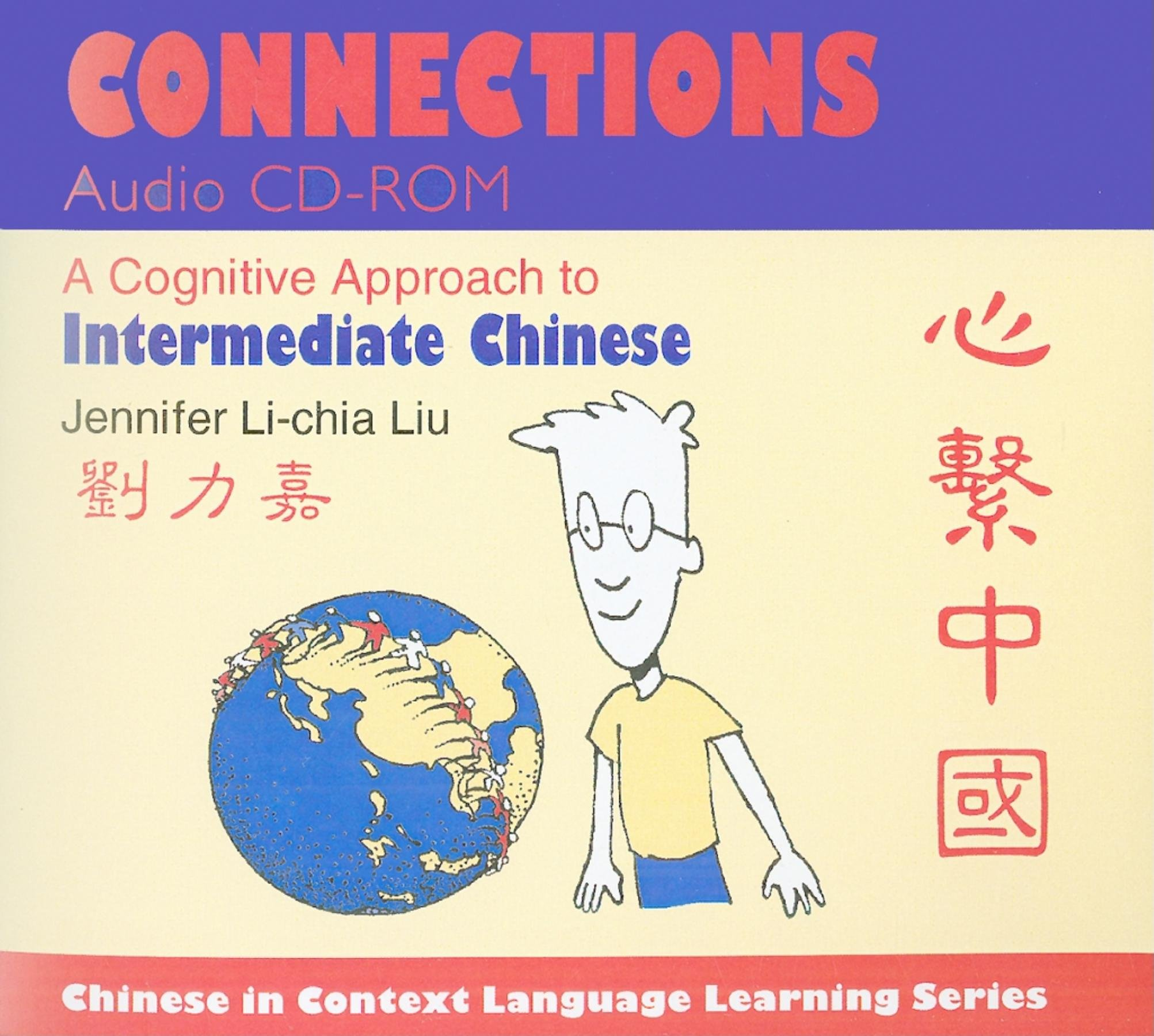 Connections Audio CD-ROM: A Cognitive Approach to Intermediate Chinese (Chinese in Context Language Learning Series)