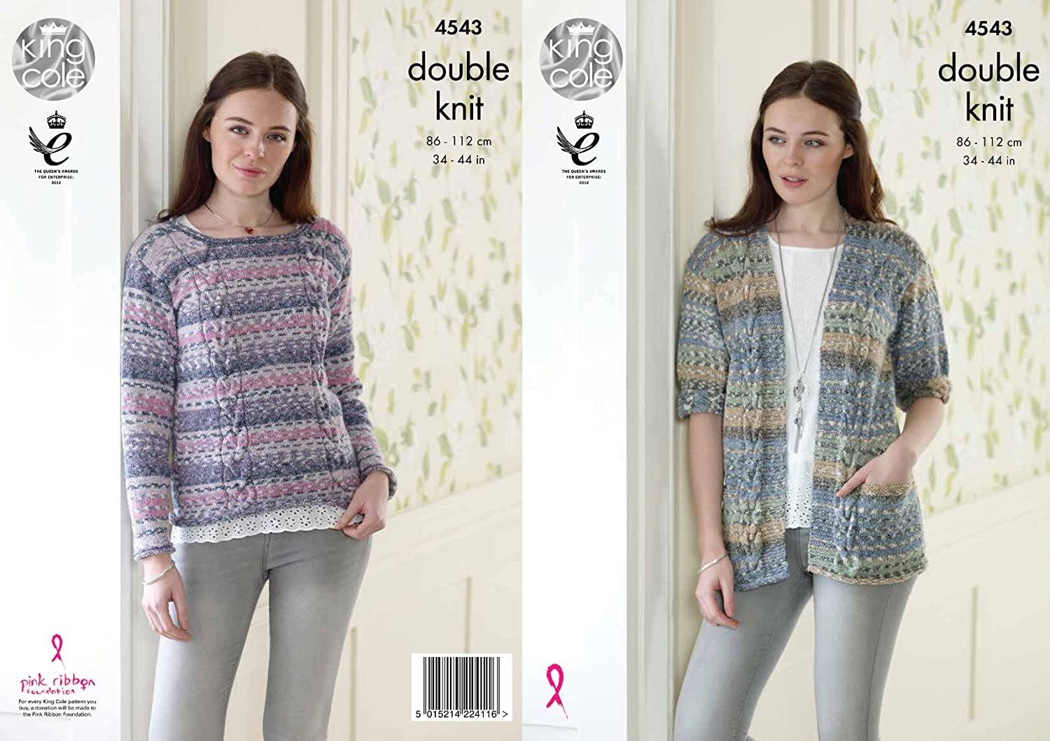 King Cole Womens Double Knitting Pattern Ladies Cable Detail Cardigan & Sweater Drifter DK (4543)