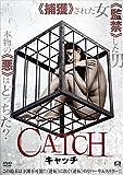 CATCH キャッチ [DVD]