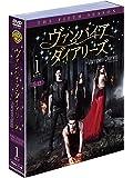 ヴァンパイア・ダイアリーズ 〈フィフス〉 セット1(6枚組) [DVD]