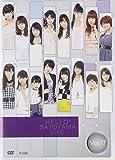 ハロー!SATOYAMAライフ Vol.17 [DVD]